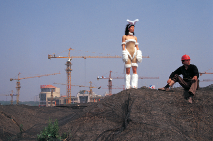Cao Fei. Un-Cosplayer Series Bunny's World. (2004), courtesy MoMA PS1