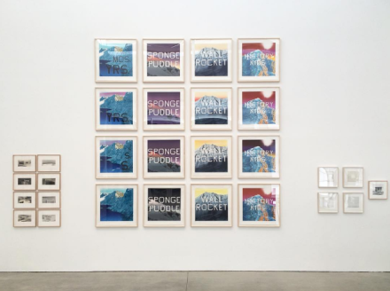 Ed Ruscha at Gagosian Gallery, via Art Observed