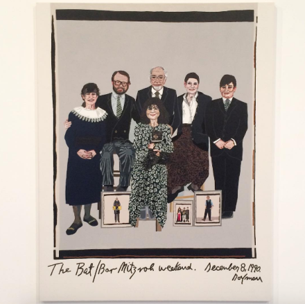 Jonas Wood, The Bat/Bar Mitzvah Weekend (2016), via Art Observed