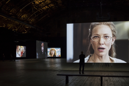 Manifesto at Park Avenue Armory Photo by James Ewing 3