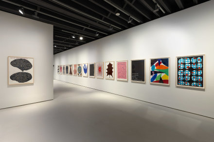 David Shrigley, FLUFF WAR (Installation View), via Anton Kern