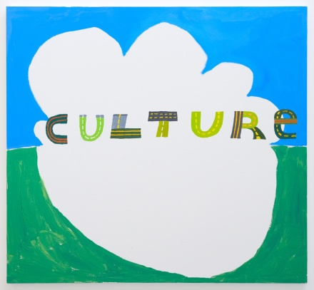 Matt Hilvers, Culture (Car)(Positioned) (2019), via Karma