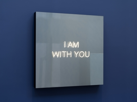 Jeppe Hein, I AM WITH YOU(2019), via 303