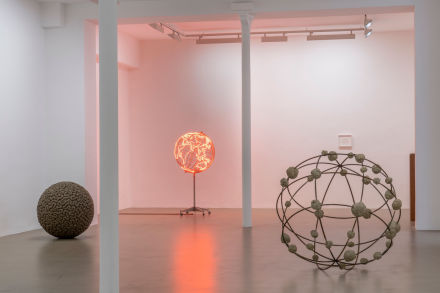 Mona Hatoum (Installation View), via Chantal Crousel